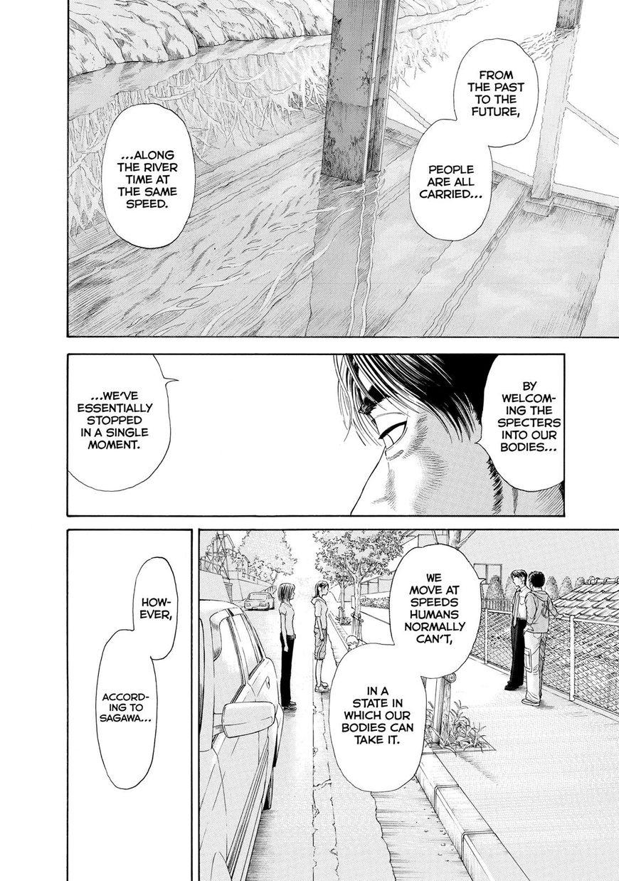 Kokukoku 49 Page 2