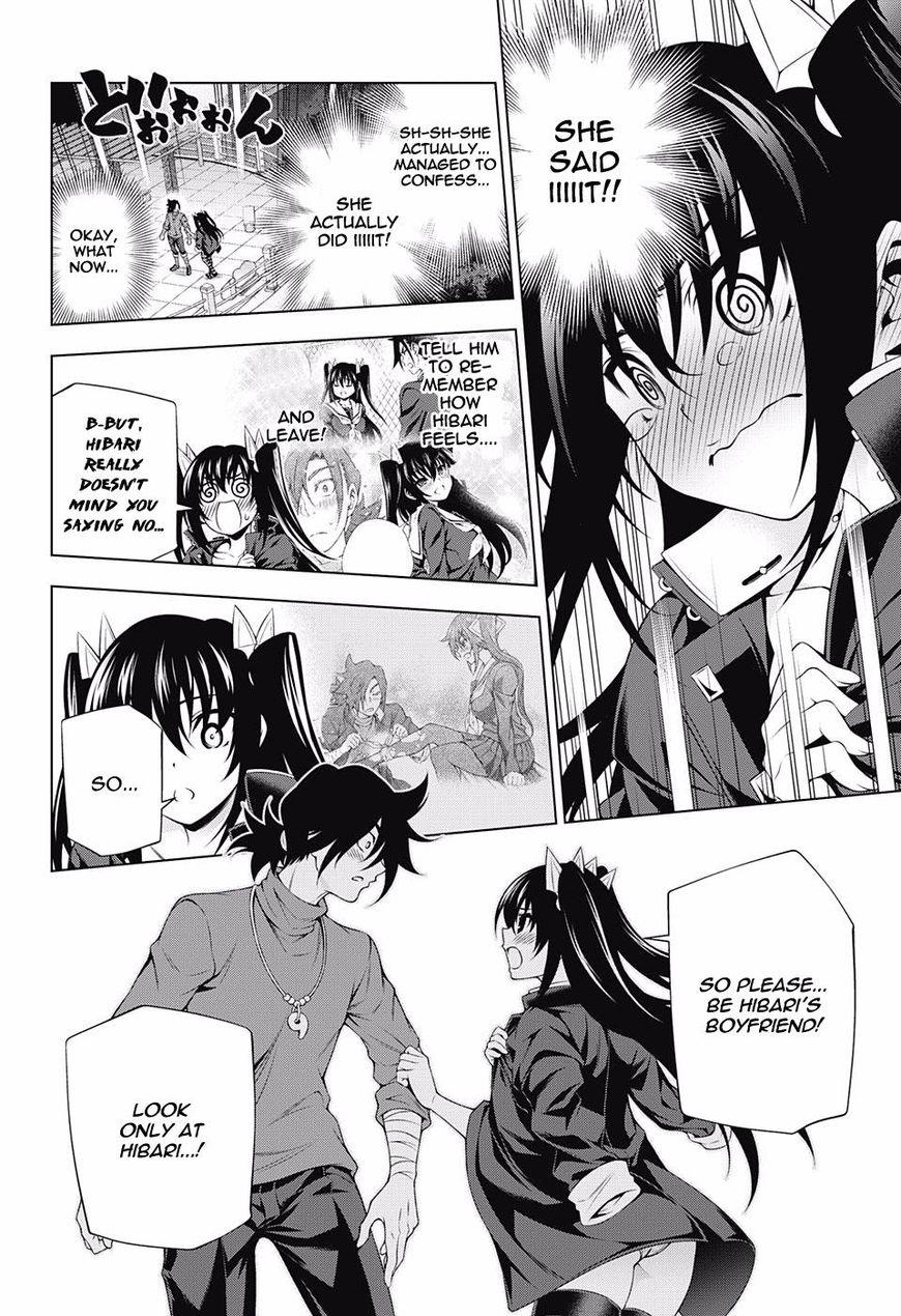 Yuragi-sou no Yuuna-san 102 Page 2
