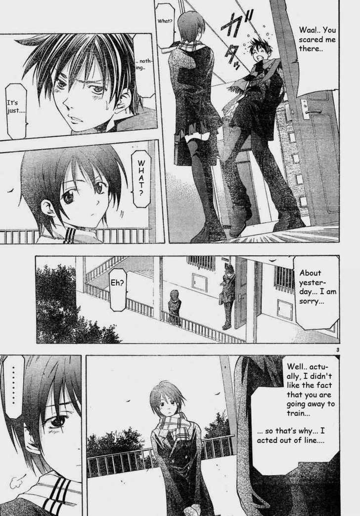 Suzuka 82 Page 3
