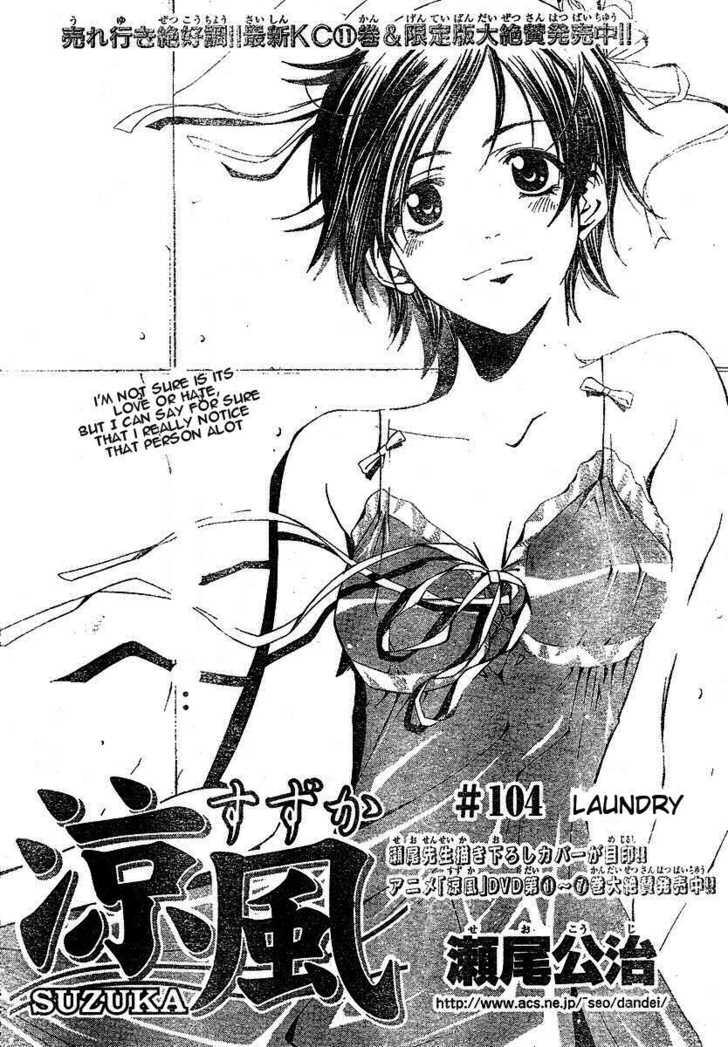 Suzuka 104 Page 2