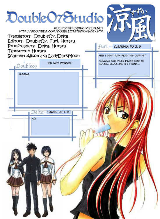 Suzuka 158 Page 1
