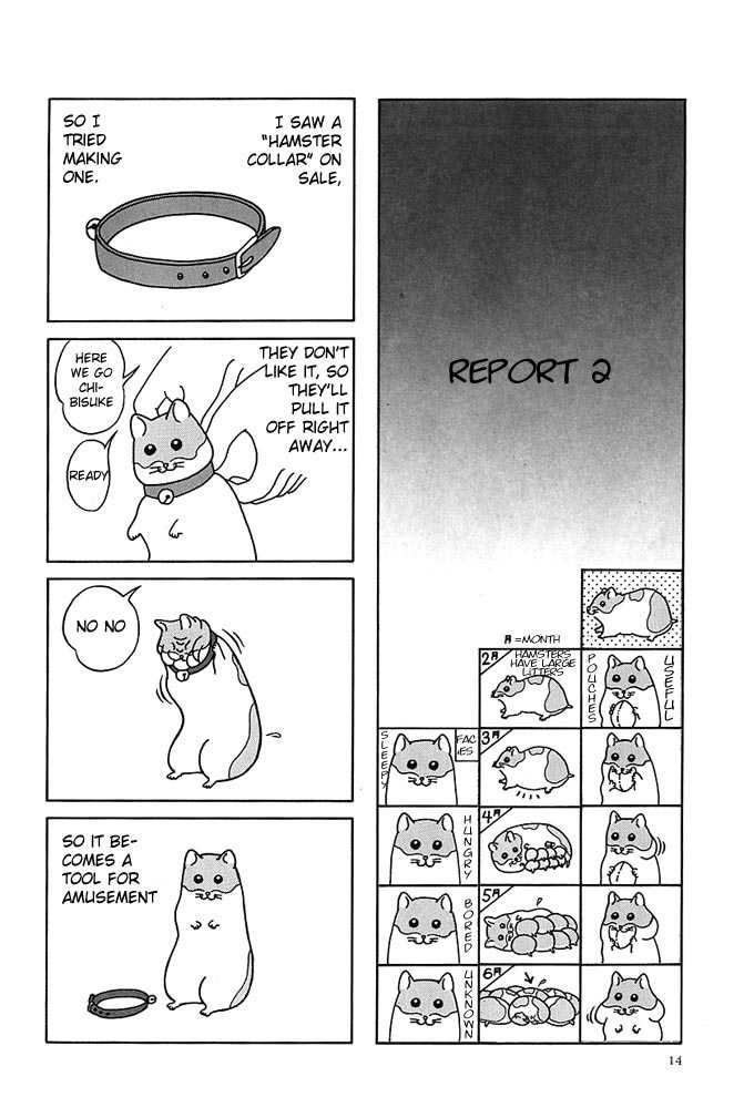 Hamster 2 Page 1