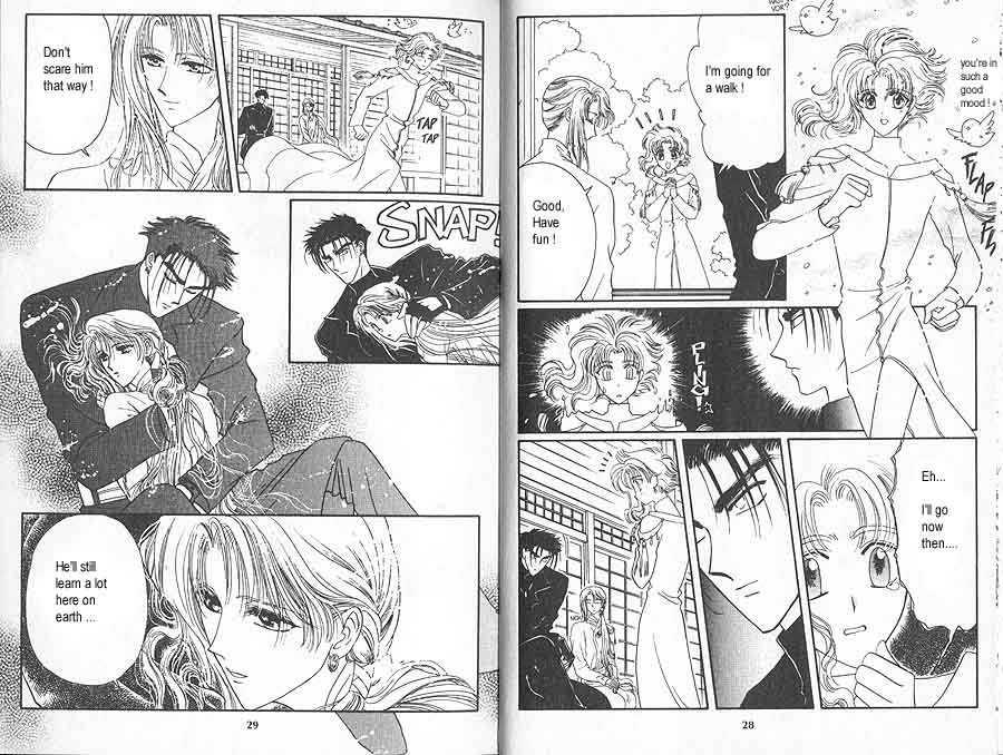 Wish 8 Page 2