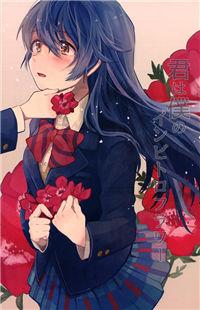 Love Live! dj - Kimi wa Boku no In Vitro Flower