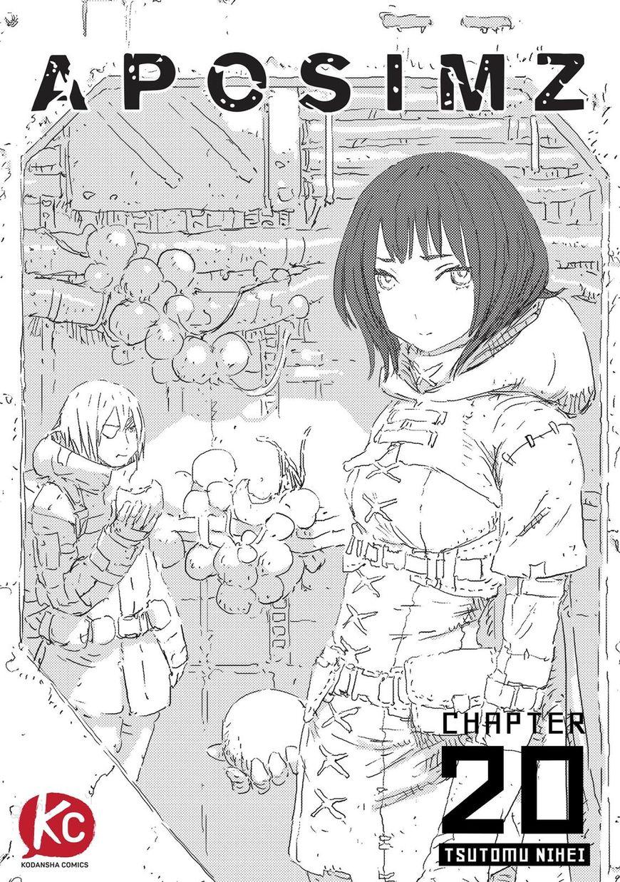 Ningyou no Kuni 20 Page 1