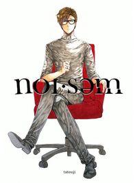 NOISOME