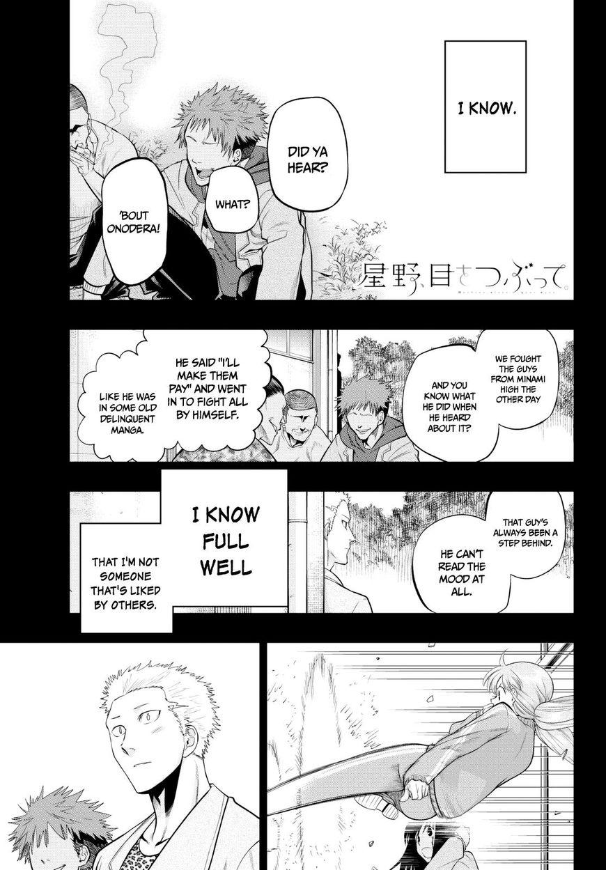 Hoshino, Me o Tsubutte. 57 Page 2