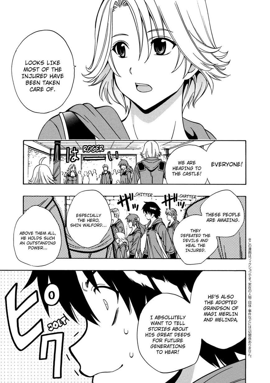 Kenja no Mago 21 Page 1