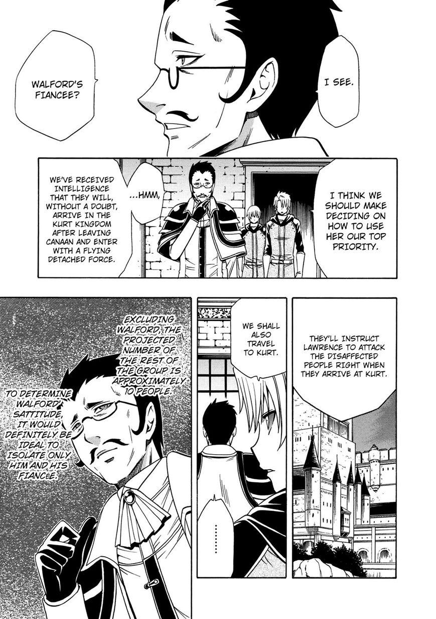 Kenja no Mago 24 Page 2