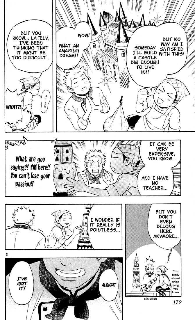 Kekkaishi 7 Page 2