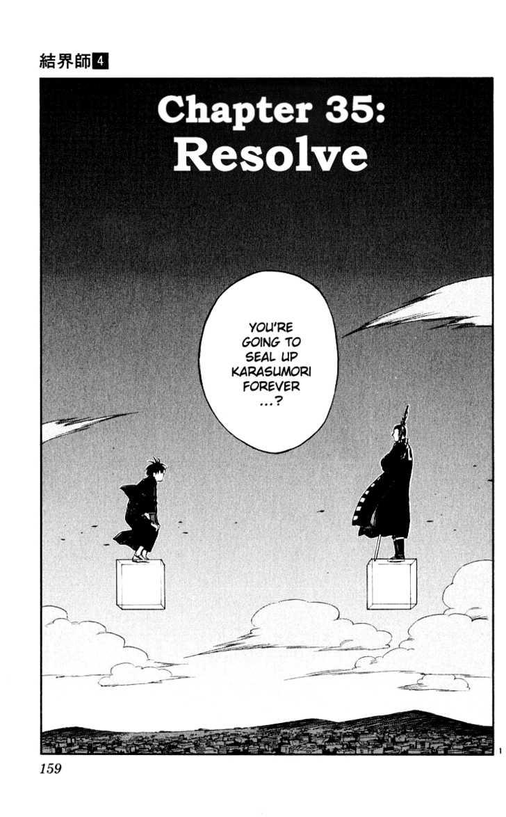 Kekkaishi 35 Page 1