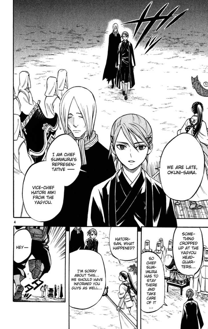 Kekkaishi 135 Page 4