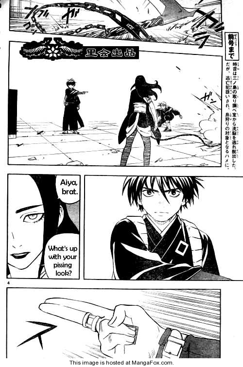 Kekkaishi 211 Page 4