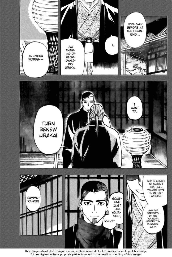 Kekkaishi 261 Page 1