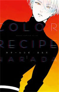 Color Recipe