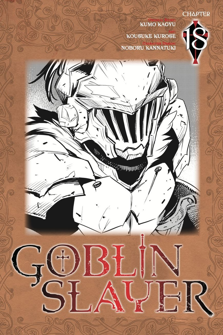 Goblin Slayer 18 Page 1