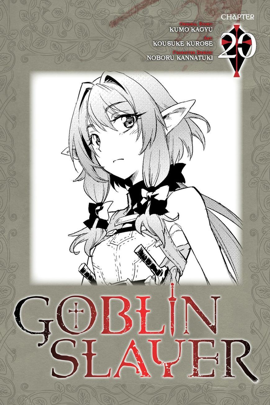 Goblin Slayer 20 Page 1