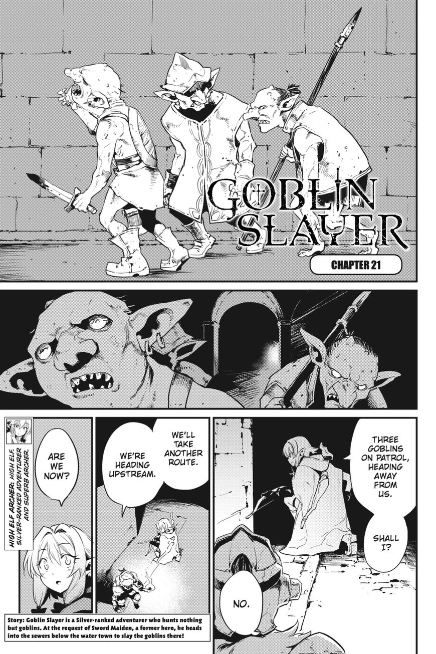 Goblin Slayer 21 Page 2