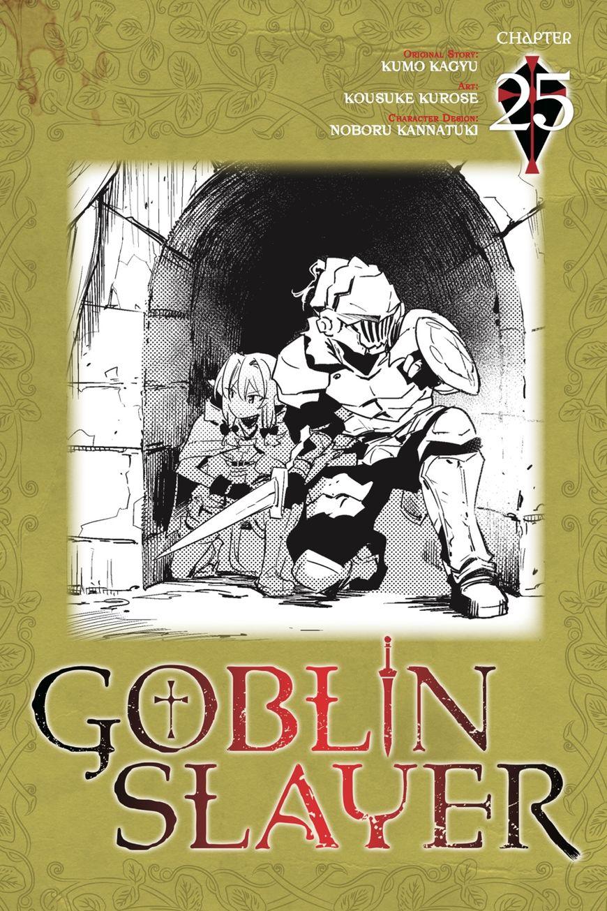 Goblin Slayer 25 Page 1