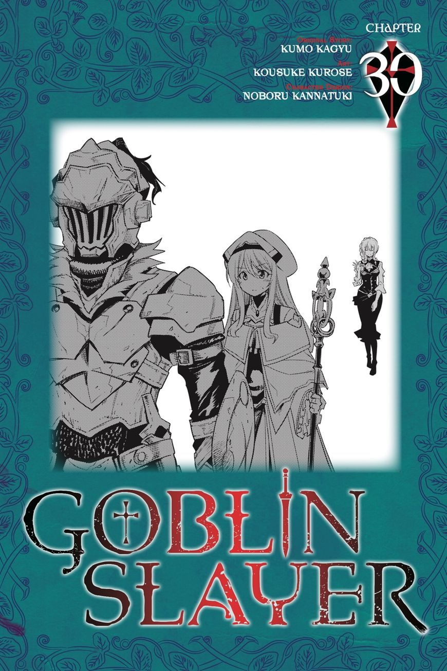 Goblin Slayer 30 Page 1