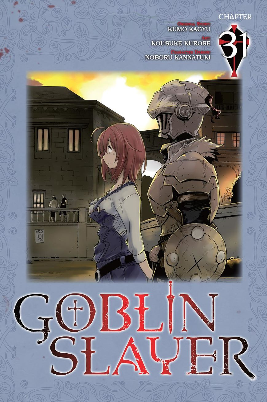 Goblin Slayer 31 Page 1