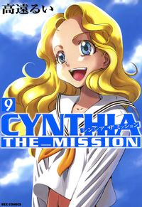 Cynthia the Mission