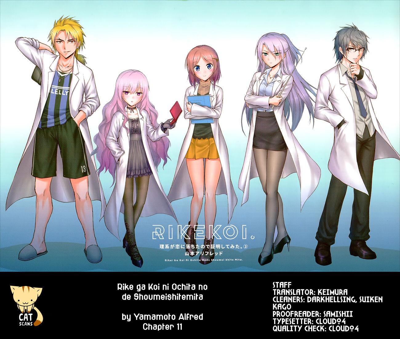 Rike ga Koi ni Ochita no de Shoumeishitemita 11 Page 1