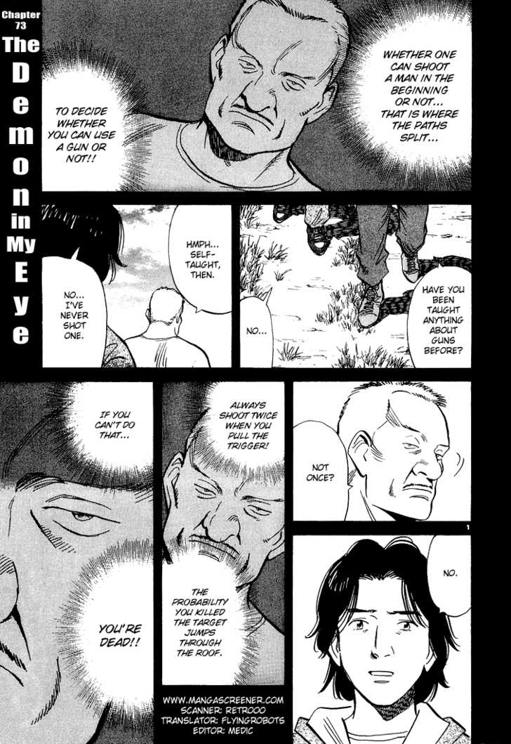 Monster 73 Page 2