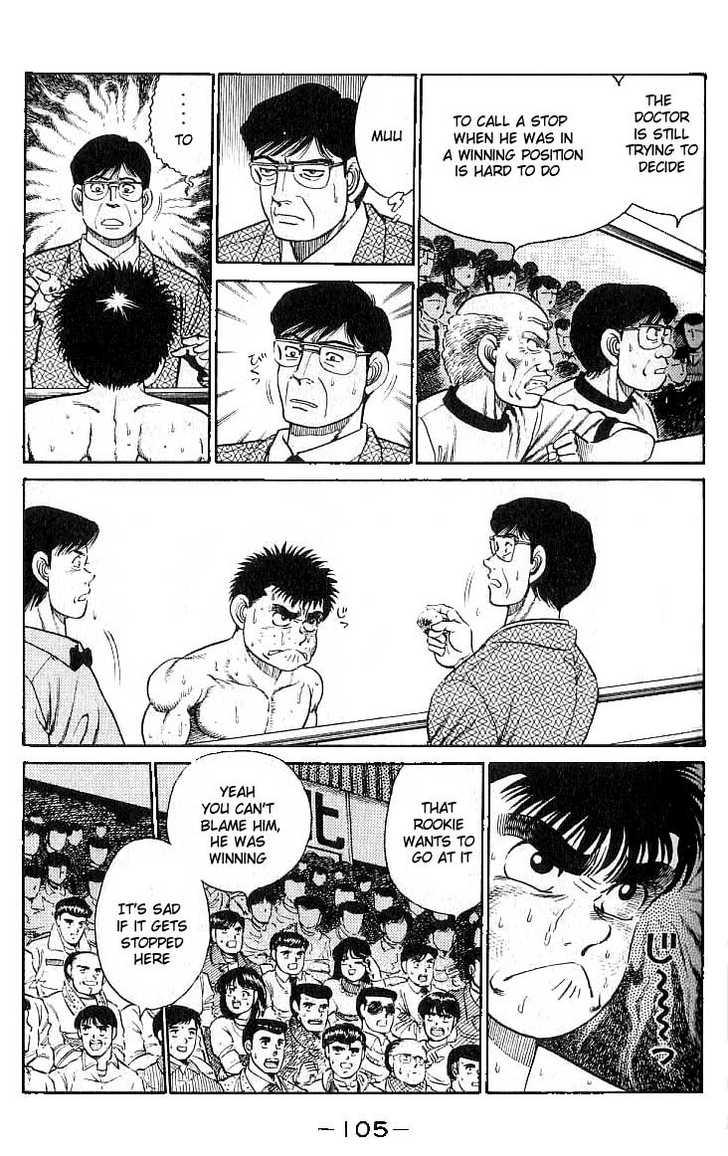 Hajime no Ippo 21 Page 3