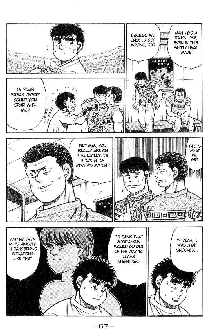Hajime no Ippo 37 Page 3