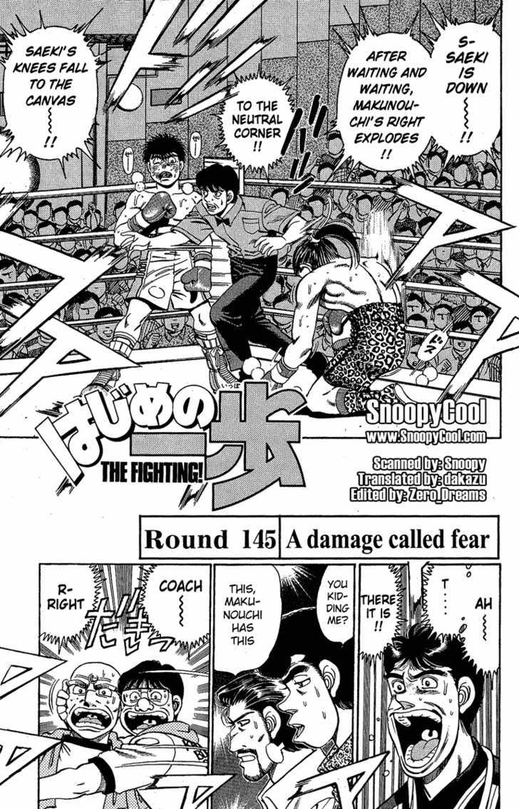 Hajime no Ippo 145 Page 1