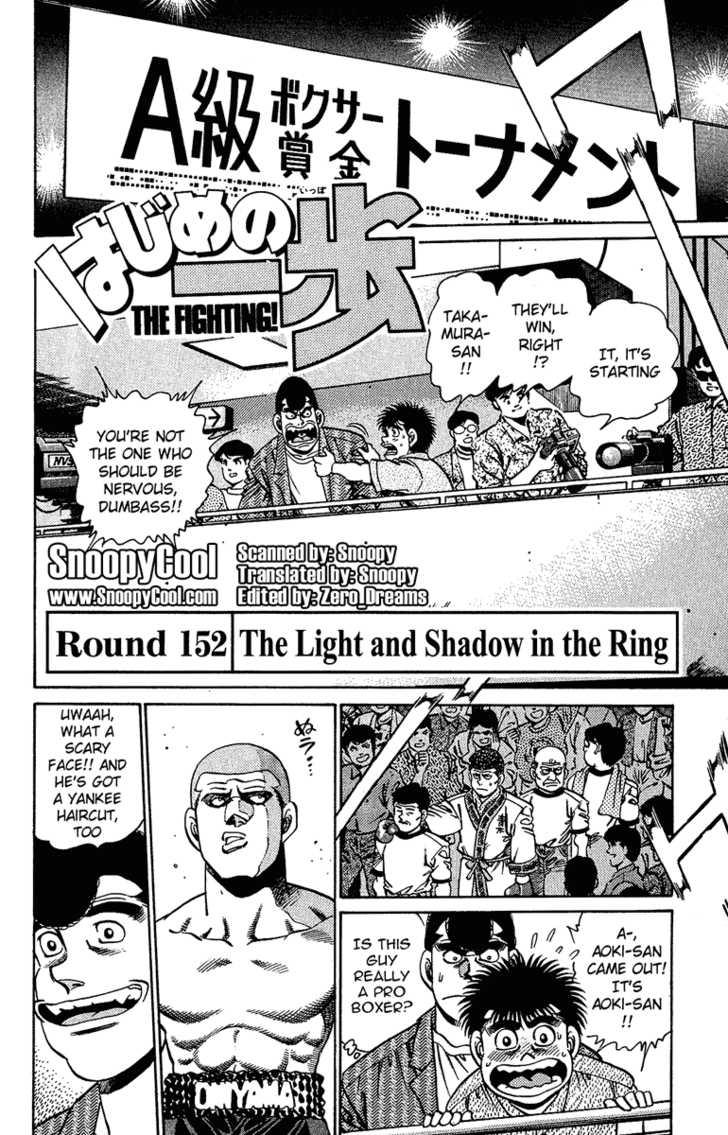 Hajime no Ippo 152 Page 2