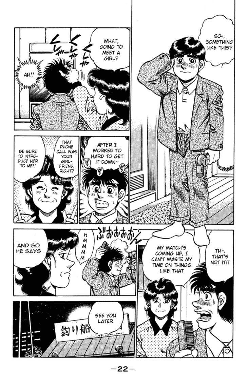Hajime no Ippo 180 Page 2