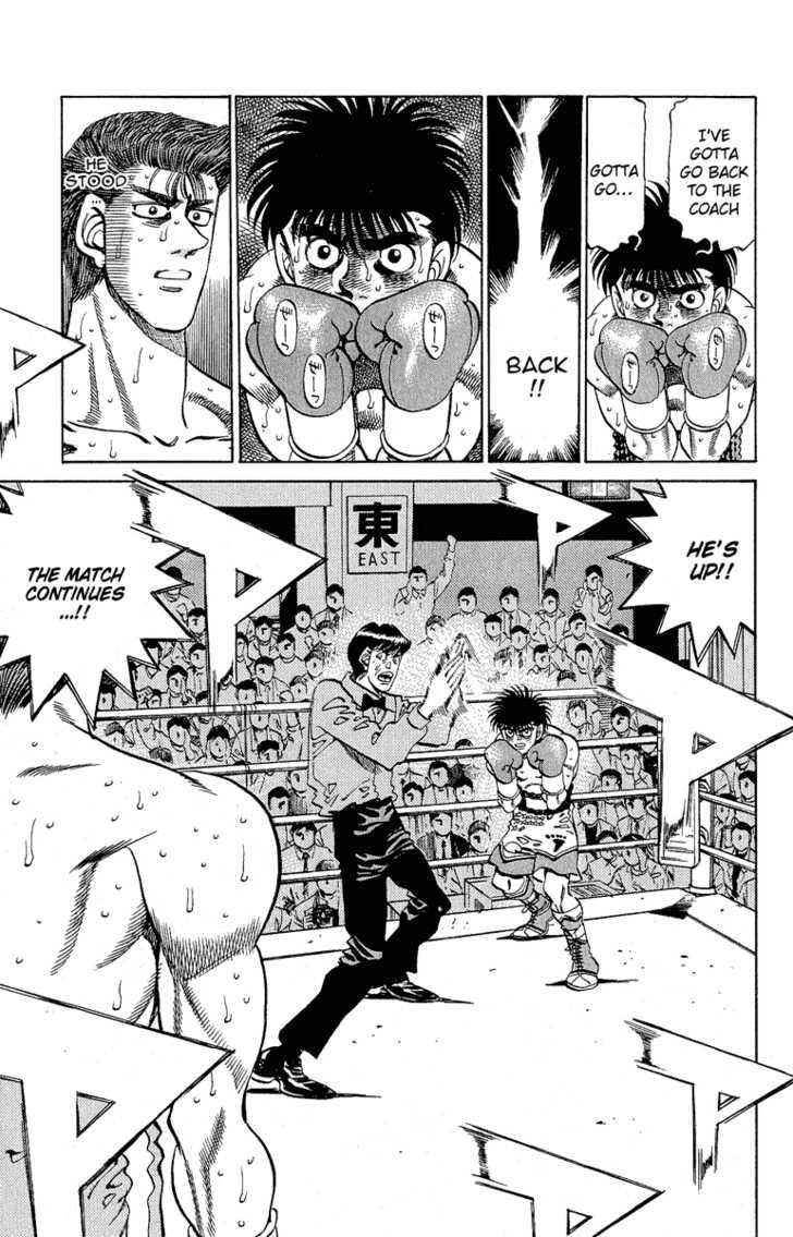 Hajime no Ippo 305 Page 2