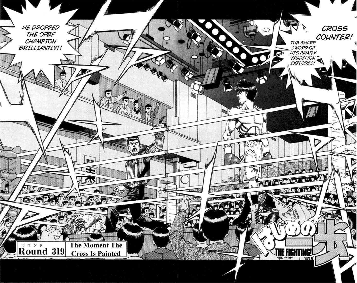 Hajime no Ippo 319 Page 2