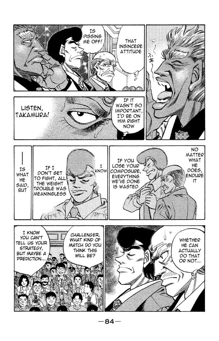 Hajime no Ippo 375 Page 2