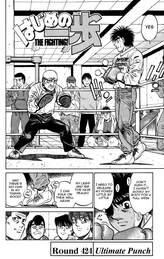 Hajime no Ippo 424 Page 2