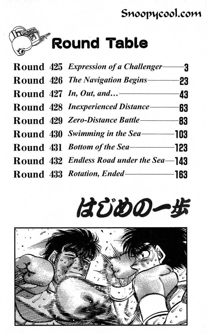 Hajime no Ippo 425 Page 3