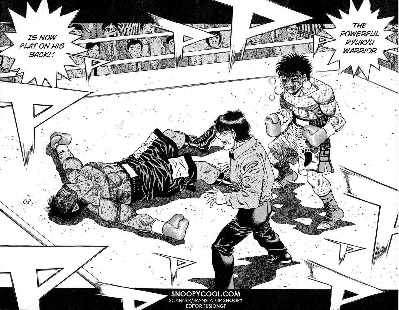 Hajime no Ippo 438 Page 2