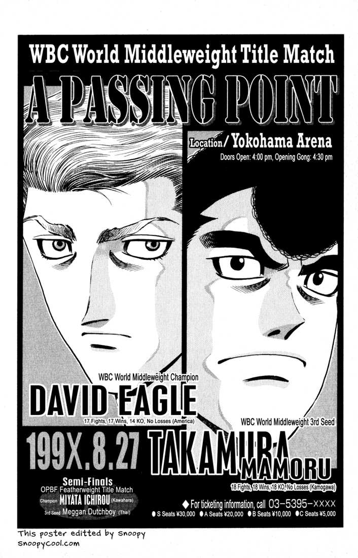 Hajime no Ippo 522 Page 2