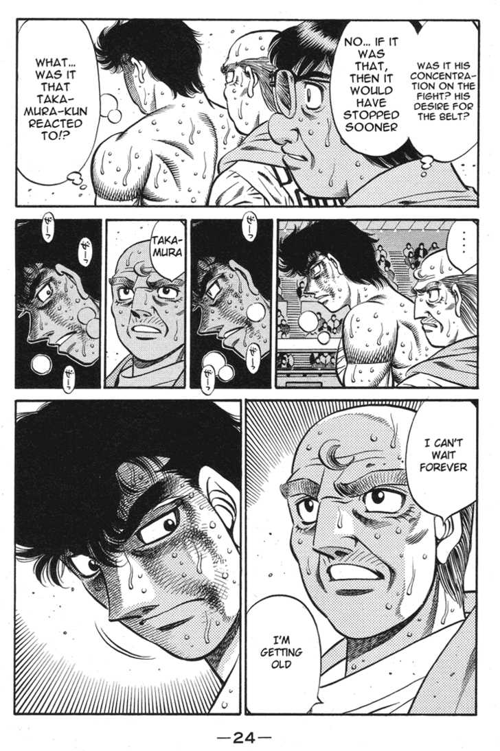 Hajime no Ippo 553 Page 2