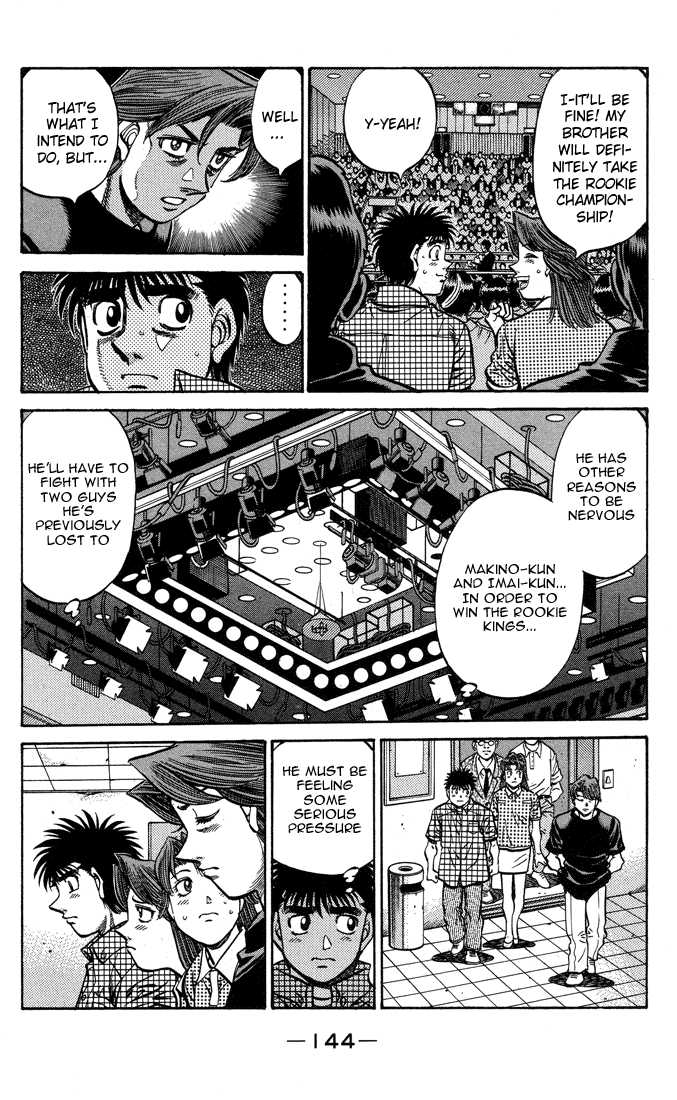 Hajime no Ippo 560 Page 2