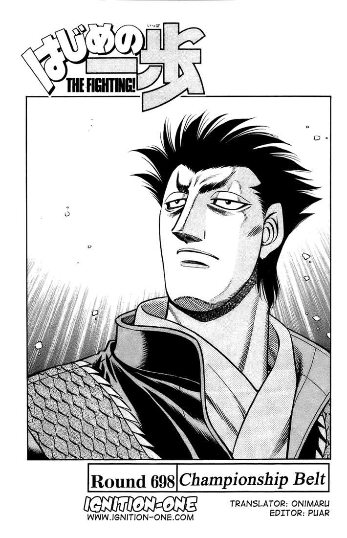 Hajime no Ippo 698 Page 1