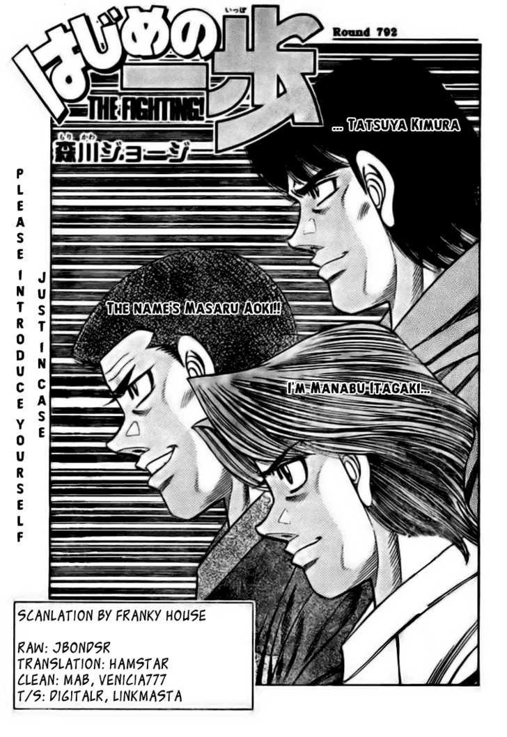 Hajime no Ippo 792 Page 1