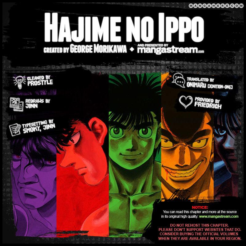 Hajime no Ippo 996 Page 2