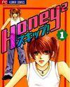 Honey² Skip!