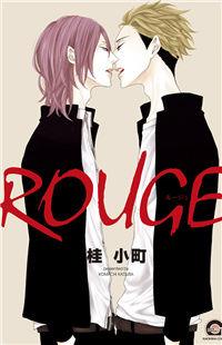 ROUGE (KATSURA Komachi)