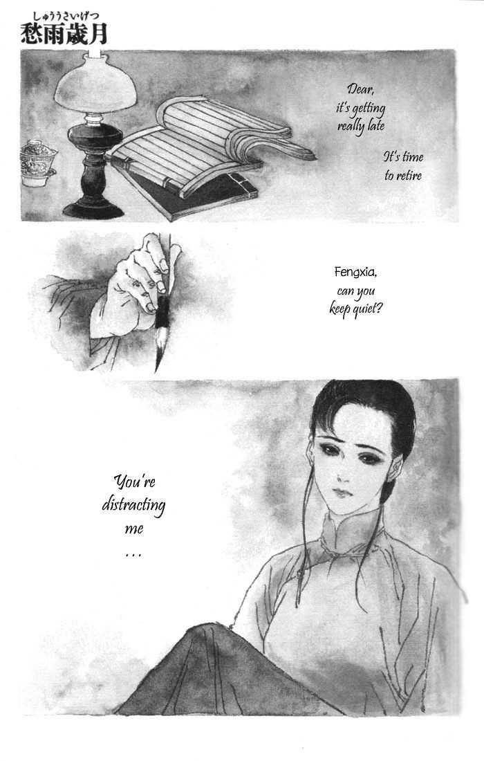 Peking Reijinshou 2 Page 1