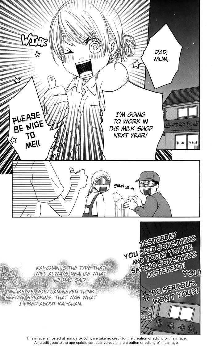 Haruyuki Bus 5 Page 4