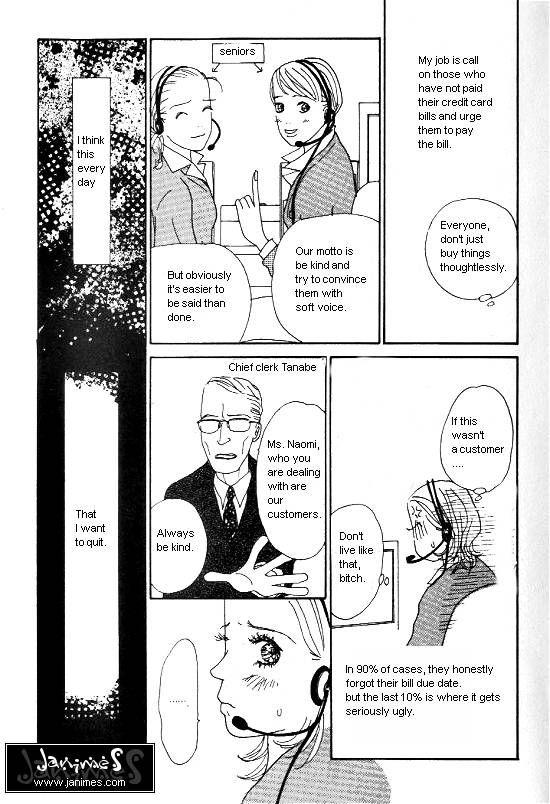 Kimi Kara no Resume 10 Page 5